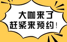 """再迎""""大咖专家""""加盟!白内障专家李青教授7月3日在华厦眼科医院集团宁德眼科医院""""名医工作室""""坐诊"""